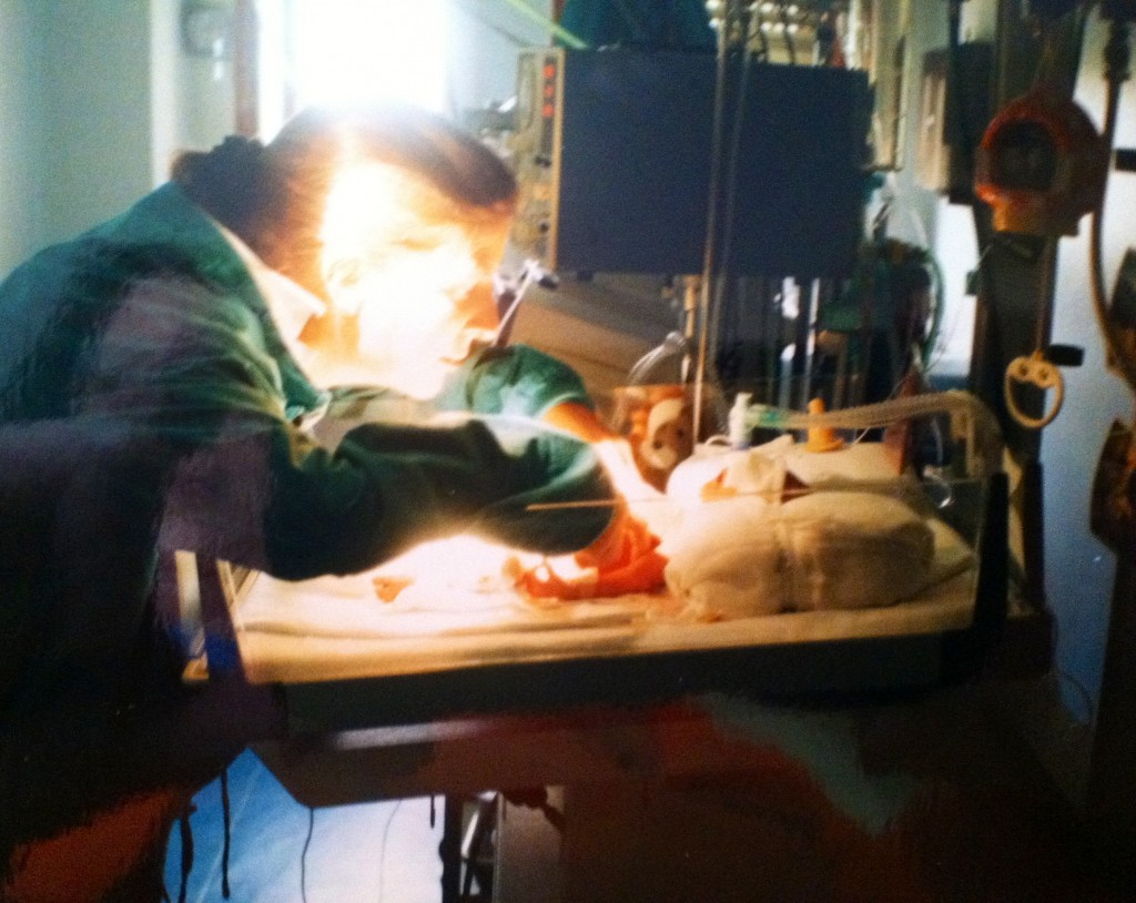 me at incubator
